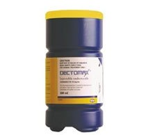 Dectomax Injectable Professional Pack 5x500ml