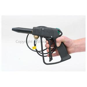 Brandabull Gun Kit only